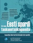 eesti-spordi-taskuentsüklopeedia